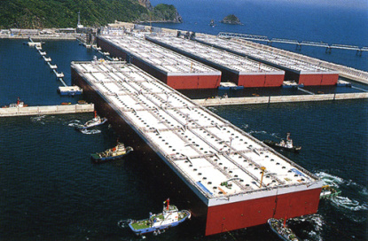 Shirashima Oil Storage Terminal.